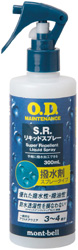 mont−bell モンベル O.D.メンテナンス S.R.リキッド スプレー 200ml 1124643